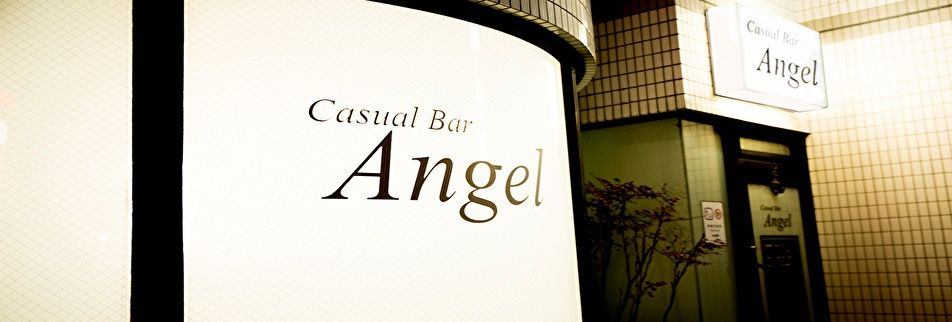 Casual Bar Angel